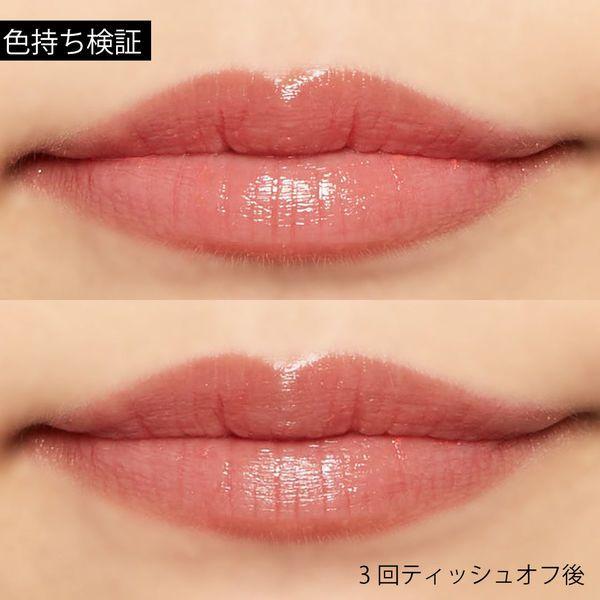 """唇の色を""""隠さずいかす""""! うるつやシアーな発色のスリークグロウリップ『アプリコットフィグ』をご紹介に関する画像24"""