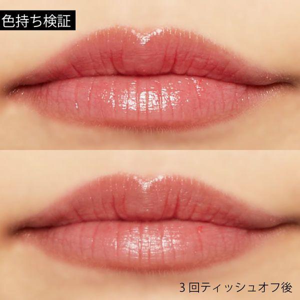 """唇の色を""""隠さずいかす""""! うるつやシアーな発色のスリークグロウリップ『アプリコットフィグ』をご紹介に関する画像32"""