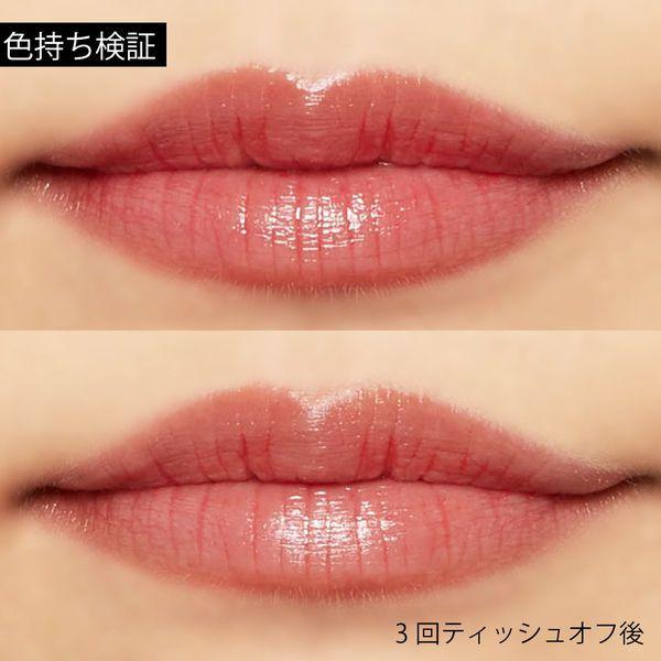 """唇の色を""""隠さずいかす""""! うるつやシアーな発色のスリークグロウリップ『アプリコットフィグ』をご紹介に関する画像36"""