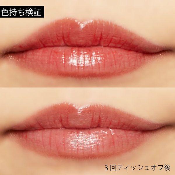 """唇の色を""""隠さずいかす""""! うるつやシアーな発色のスリークグロウリップ『アプリコットフィグ』をご紹介に関する画像40"""