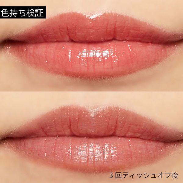 """唇の色を""""隠さずいかす""""! うるつやシアーな発色のスリークグロウリップ『トマトコーラル』をご紹介に関する画像11"""