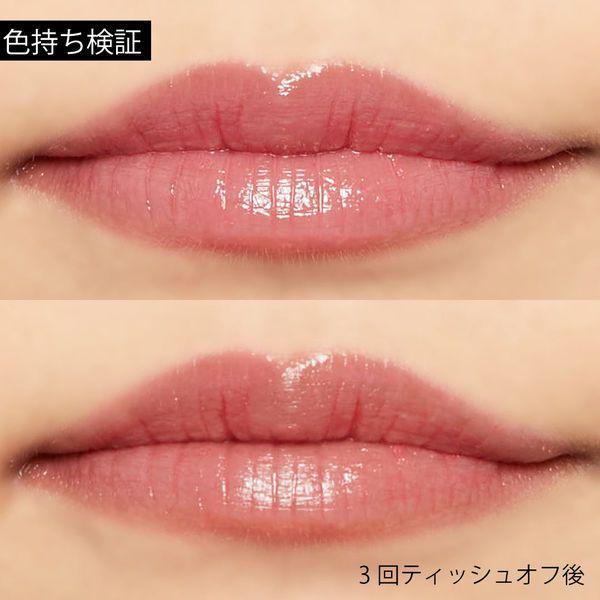 """唇の色を""""隠さずいかす""""! うるつやシアーな発色のスリークグロウリップ『ピンクミラージュ』をご紹介に関する画像31"""