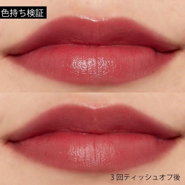 今日は唇の休憩日!荒れ補修しながら可愛い唇を目指せる『リップスーツ』のラブマイセルフをご紹介に関する画像32