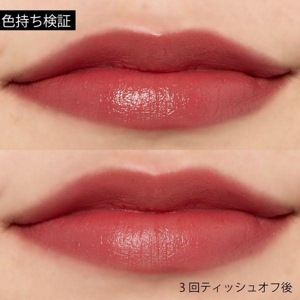 今日は唇の休憩日!荒れ補修しながら可愛い唇を目指せる『リップスーツ』のローズペタルをご紹介に関する画像24