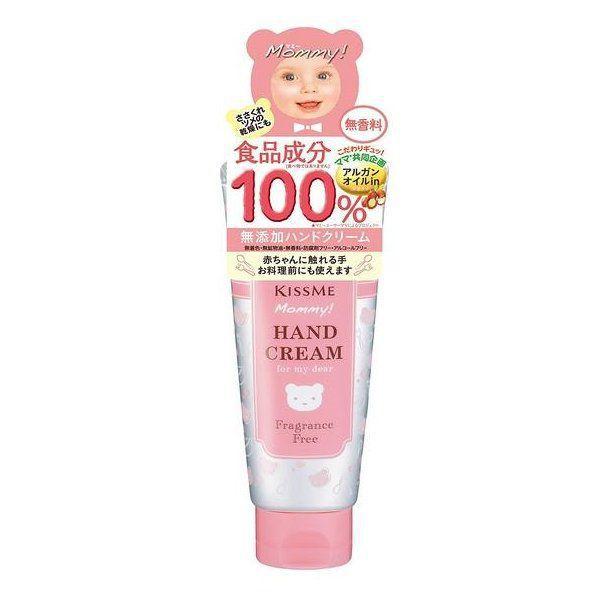 Mommy!(マミー)『ハンドクリームS』の使用感をレポ!に関する画像1