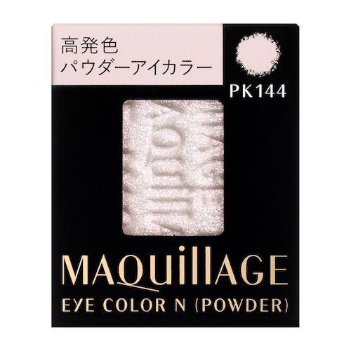 MAQuillAGE(マキアージュ)『アイカラー N(パウダー) PK144 フラッシュカラー』の使用感をレポ!に関する画像1
