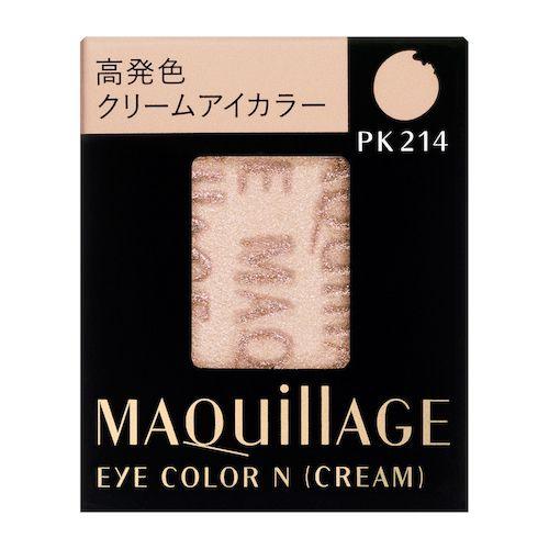 MAQuillAGE(マキアージュ)『アイカラー N (クリーム) PK214 ハイライトベース』の使用感をレポ!に関する画像1
