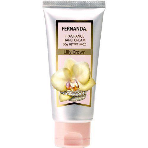 大人の香りに包まれてハンドケアができるFERNANDA(フェルナンダ)『フレグランスハンドクリーム リリークラウン』をご紹介に関する画像1