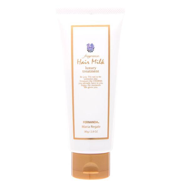 上品でウォータリーな香りで艶のあるしなやかな髪に導いてくれるFERNANDA(フェルナンダ)『フレグランス ヘアミルク マリアリゲル』をご紹介に関する画像1