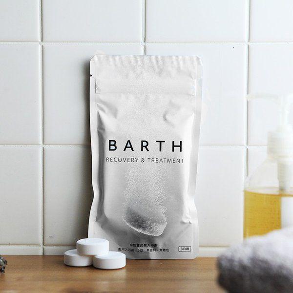 BARTH(バース)『中性重炭酸入浴剤』の使用感をレポに関する画像4