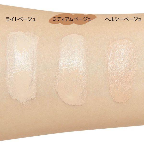 肌に負担をかけない『ナチュラグラッセ モイスト BBクリーム 02 ミディアムベージュ』の使用感レポに関する画像12
