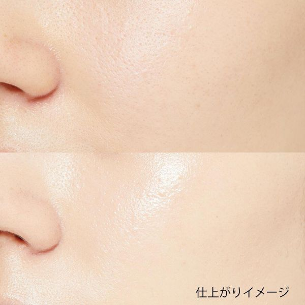石鹸オフできる『ナチュラグラッセ モイスト BBクリーム 01 ライトベージュ』の使用感レポに関する画像9