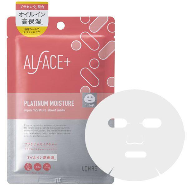 オイルインで高い保湿力のALFACE +(オルフェス)『アクアモイスチャーシートマスク プラチナムモイスチャー』をご紹介に関する画像4
