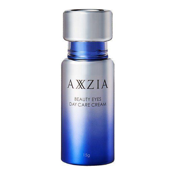 AXXZIA(アクシージア)『ビューティーアイズ デイケア クリーム 』の使用感をレポに関する画像1