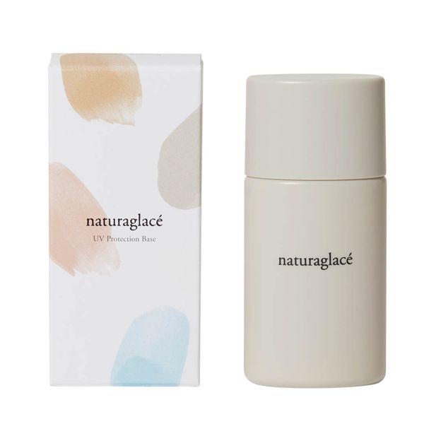 naturaglacé(ナチュラグラッセ)『ナチュラグラッセ UVプロテクションベース』の使用感をレポ!に関する画像1