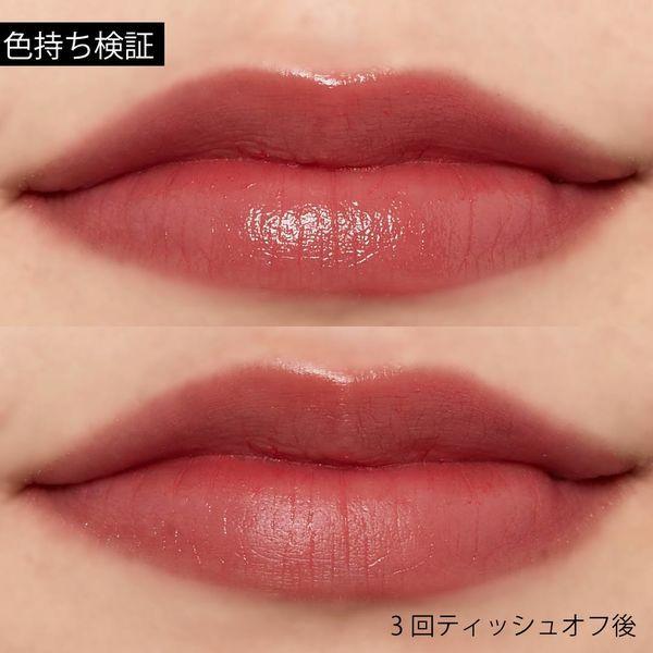 今日は唇の休憩日!荒れ補修しながら可愛い唇を目指せる『リップスーツ』のラストナイトをご紹介に関する画像32
