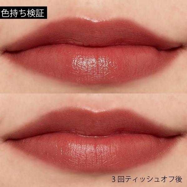 今日は唇の休憩日!荒れ補修しながら可愛い唇を目指せる『リップスーツ』のラストナイトをご紹介に関する画像14
