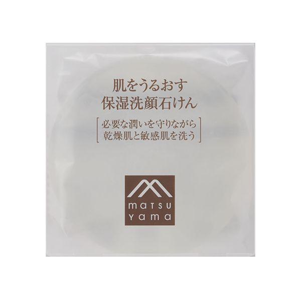 うるおす保湿スキンケア 松山油脂『保湿洗顔石けん』をご紹介に関する画像1