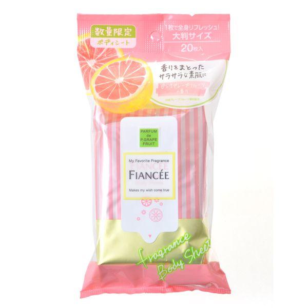 サッと一拭きでサラサラ!FIANCEE(フィアンセ)『フレグランスボディシート ピンクグレープフルーツの香り』をご紹介に関する画像1