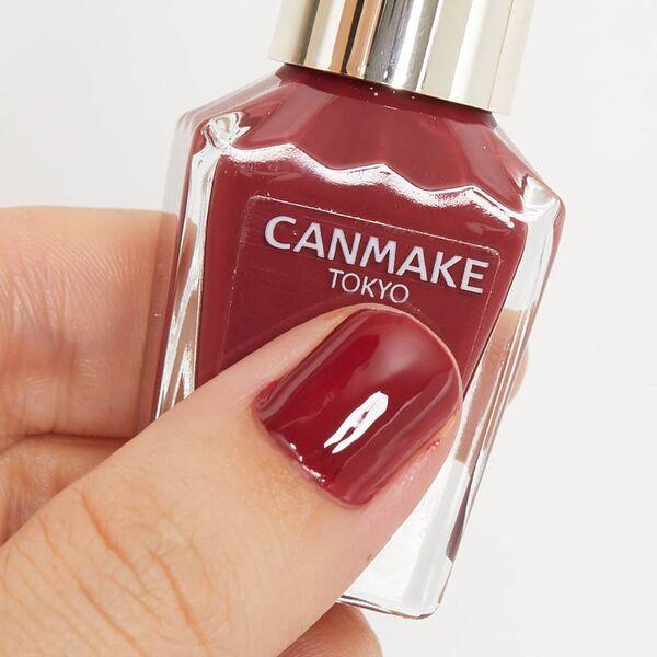 プチプラで、薬局やスーパーなどで手に入りやすい、CANMAKE(キャンメイク)『カラフルネイルズ N02 シックボルドー』をご紹介に関する画像7