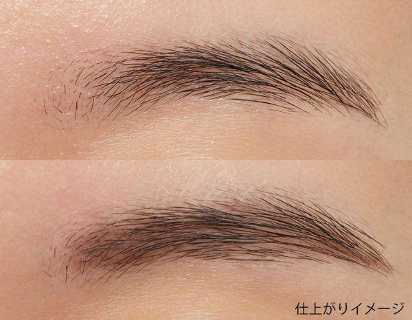 KATE(ケイト)『アイブロウペンシルA BR-5 黒みの薄茶色』の使用感をレポに関する画像8