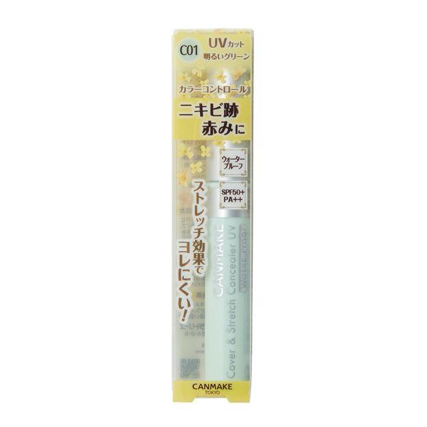 肌に密着してヨレにくく、紫外線や乾燥から肌を守るCANMAKE(キャンメイク)『カバー&ストレッチコンシーラー UV C01 ライトグリーン』をご紹介に関する画像15
