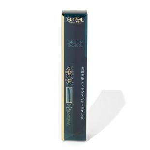 エクセル ロング&カラード ラッシュ LC04 グリーンオーシャン の画像 1