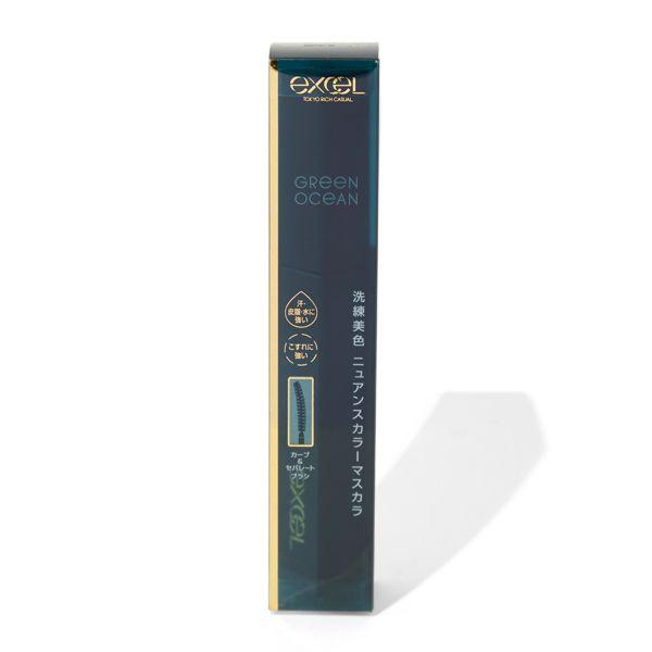 エクセルのロング&カラード ラッシュ LC04 グリーンオーシャンに関する画像2