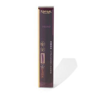 エクセル ロング&カラード ラッシュ LC03 プルーン の画像 1