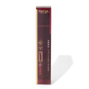 エクセル ロング&カラード ラッシュ LC02 クランベリー の画像 1