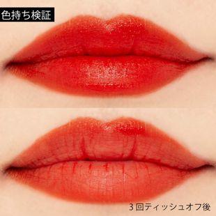 アイムミミ アイムティックトックティントリップカシミア 012 オレンジブラッシュブルゾン 0.5g の画像 2
