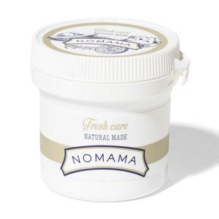 NOMAMA ナチュラルミックスクリーム モリンガバター&アボガド&オレンジピール 70g の画像 3