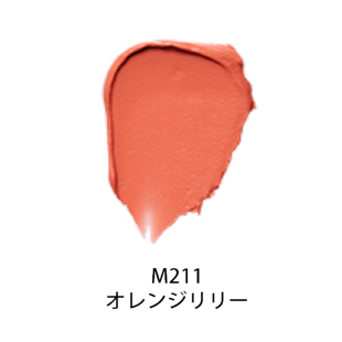 ムーンショット クリームペイントライトフィット M211 オレンジリリー 9ml の画像 1