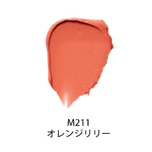 ムーンショットのクリームペイントライトフィット M211 オレンジリリー 9mlに関する画像2