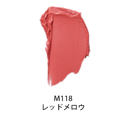 ムーンショットのクリームペイントライトフィット M118 レッドメロウ 9mlに関する画像2