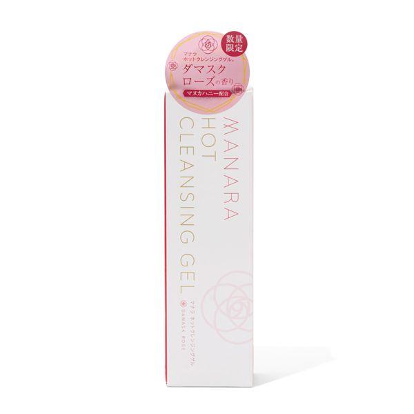 マナラのホットクレンジングゲル マスクローズの香り 数量限定 200gに関する画像2
