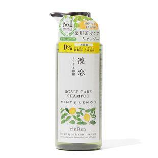 リンレン レメディアル シャンプー ミント&レモン <医薬部外品> 400ml の画像 2