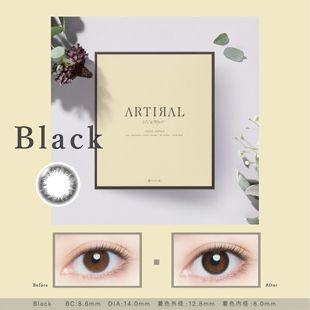 アーティラル アーティラル UV MOIST 30枚/箱(度なし) ブラック の画像 1