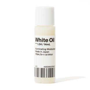 AGILE COSMETICS PROJECT 白いオイル White Oil / ver.1.24 【お一人各1個限り】 14ml の画像 3