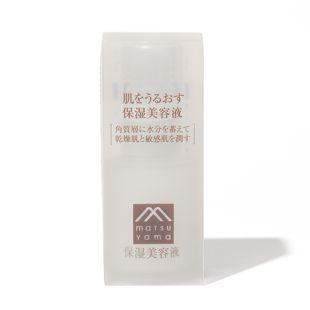 肌をうるおす保湿スキンケア 保湿美容液 30ml の画像 1