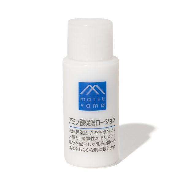 M-markのアミノ酸スキンケア トライアルに関する画像2