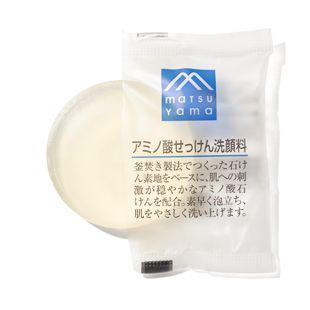 M-mark アミノ酸スキンケア トライアル の画像 3