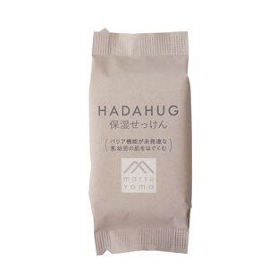 HADAHUG おでかけセット の画像 1