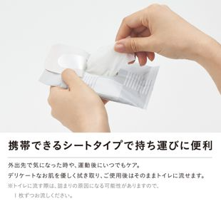 iroha インティメートシート 10枚入り の画像 3