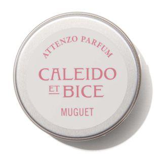 CALEIDO ET BICE アテンゾパルファム アルガンバーム ミュゲ 28g の画像 3