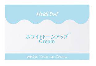 ハイジドルフ ミルキーホワイトクリーム  ジャータイプ 40g の画像 1