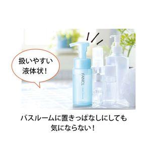 ファンケル ピュアモイスト泡洗顔料 150ml の画像 3