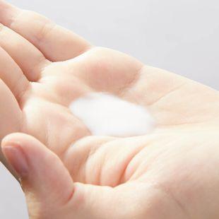 肌をうるおす保湿スキンケア 保湿乳液 95ml の画像 3