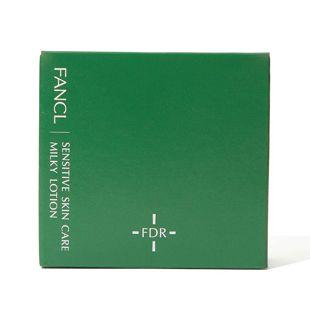 ファンケル 乾燥敏感肌ケア 乳液 10ml×3本 の画像 2