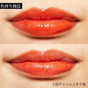 lilybyred ブラッディライアー コーティングティント 02 ナイーブなオレンジのふり 4g の画像 2